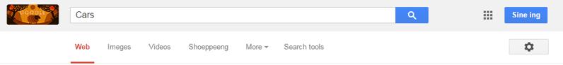 Chrome_search_bar